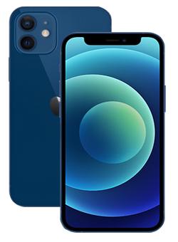 Apple_iphone_12mini_64gb_phone_prices_Srilanka -