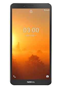 Nokia C3_Price_in_Srilanka_2021